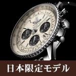 ナビタイマー 01 シルバーグレイ image