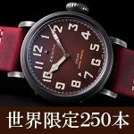 パイロット タイプ 20 エクストラ スペシャル image