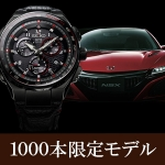 アストロン Honda NSX 限定モデル image